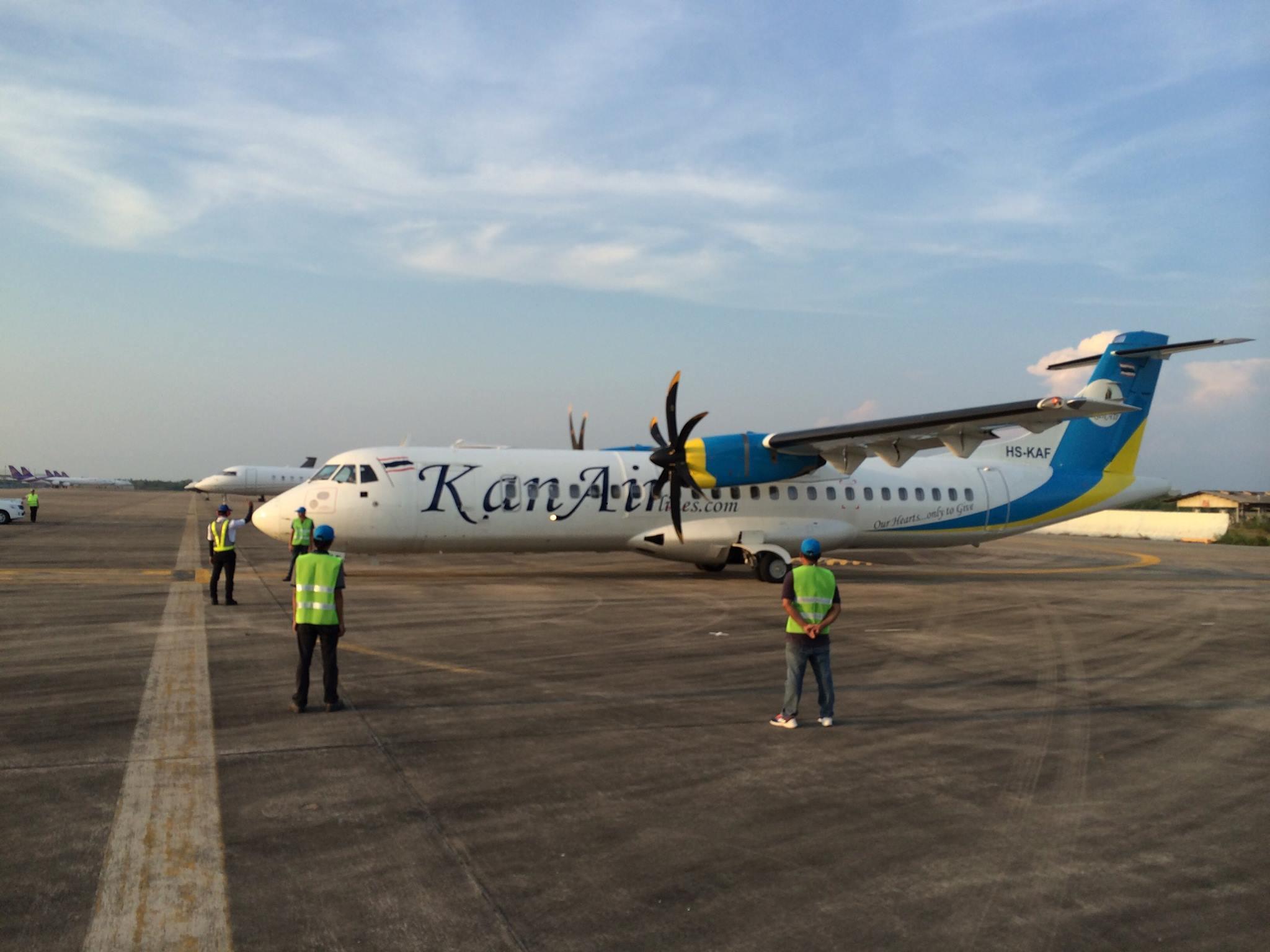 กานแอร์ไลน์ Kan Air Lines สายก […]