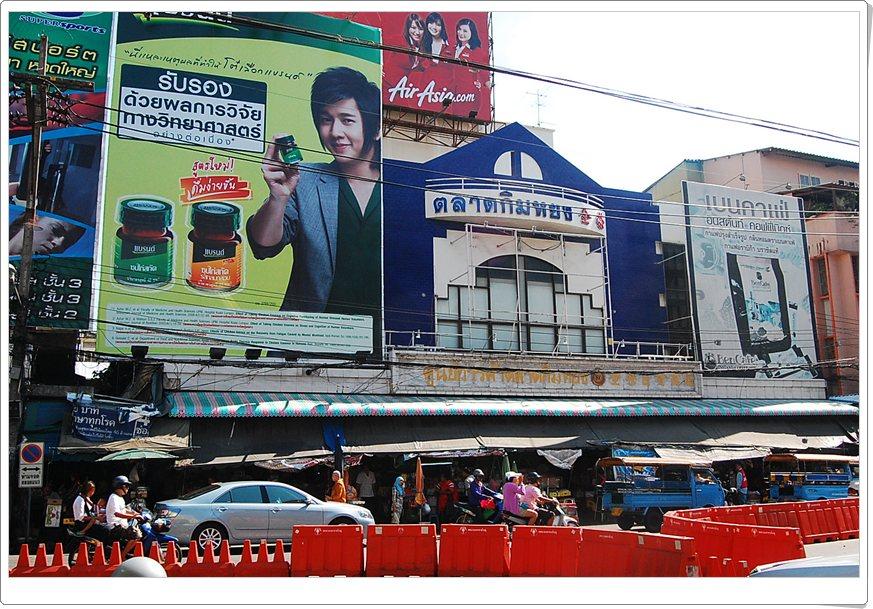 ตลาดกิมหยง หาดใหญ่ Gimyong Market ???? มีสินค้ามากมายเหลือหลาย ให้เลือกซื้อ เลือกชม เป็นที่นิยมของนักท่องเที่ยวทั้งไทยและต่างประเทศ